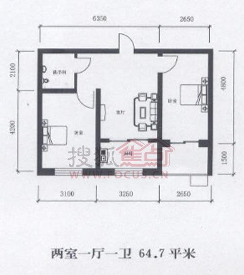 两室一厅一卫 64.7平米图片