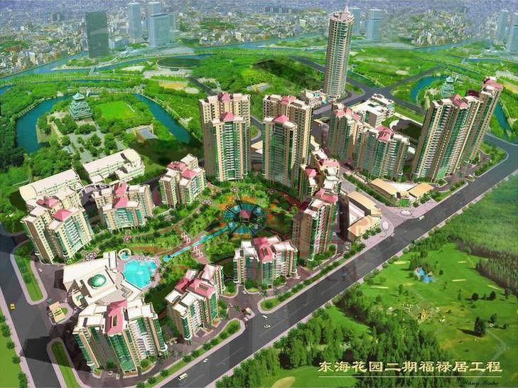 深圳东海花园地址 图片合集