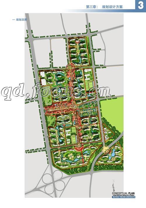 物业公司青岛中南物业管理有限公司 小区位置重庆中路903号(唐山路以