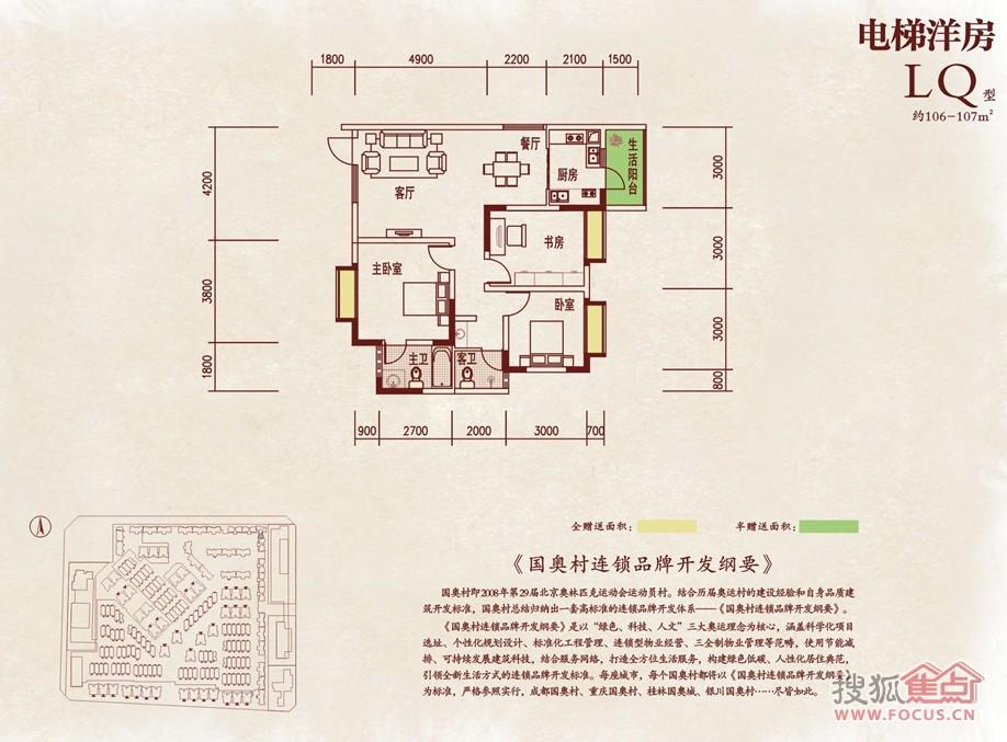 lq635k复位电路图