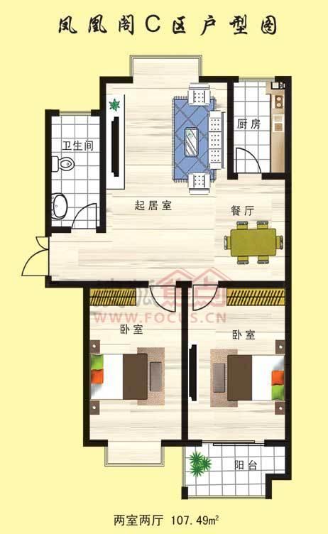 凤凰阁c区1号楼二室二厅一卫