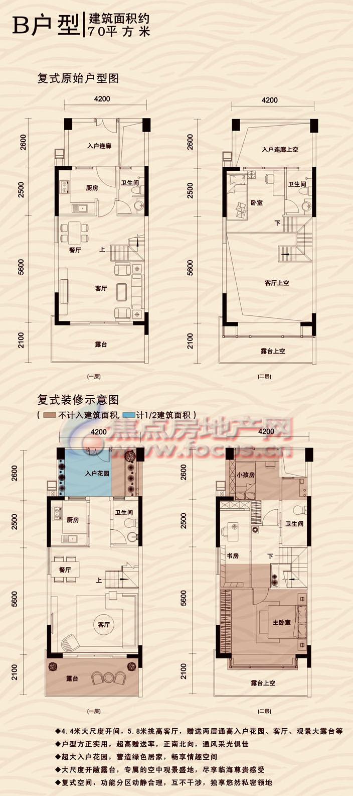求房屋设计图宽十三米五长十米五,做四屋,一,二层为商铺,三四层为图片