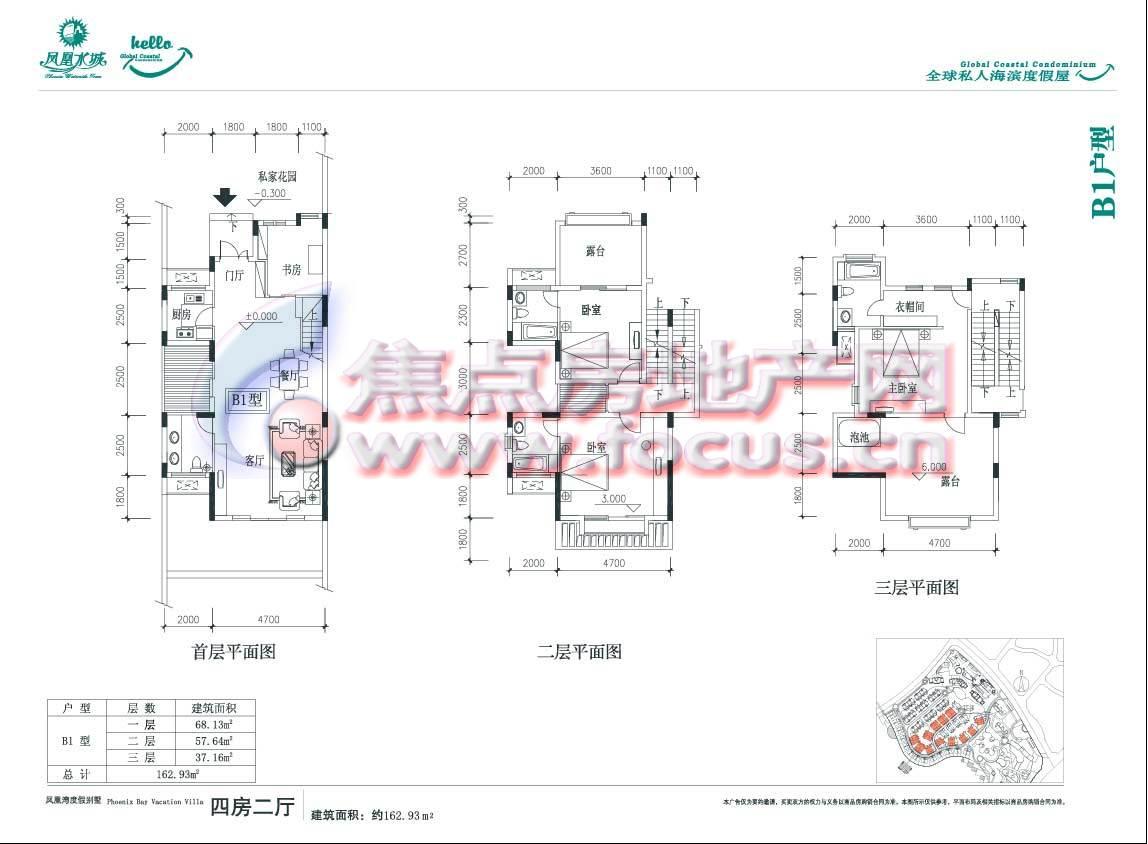 电路 电路图 电子 户型 户型图 平面图 原理图 1148_844