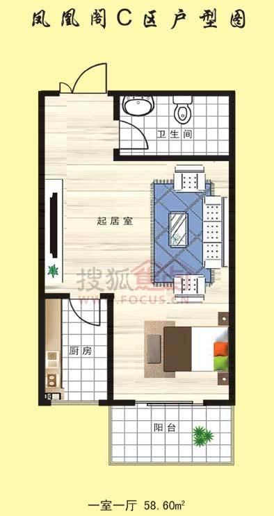 凤凰阁c区1号楼一室一厅一卫