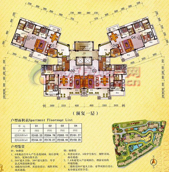 番禺奥林匹克花园出售出租信息-广州搜狐焦点二手房