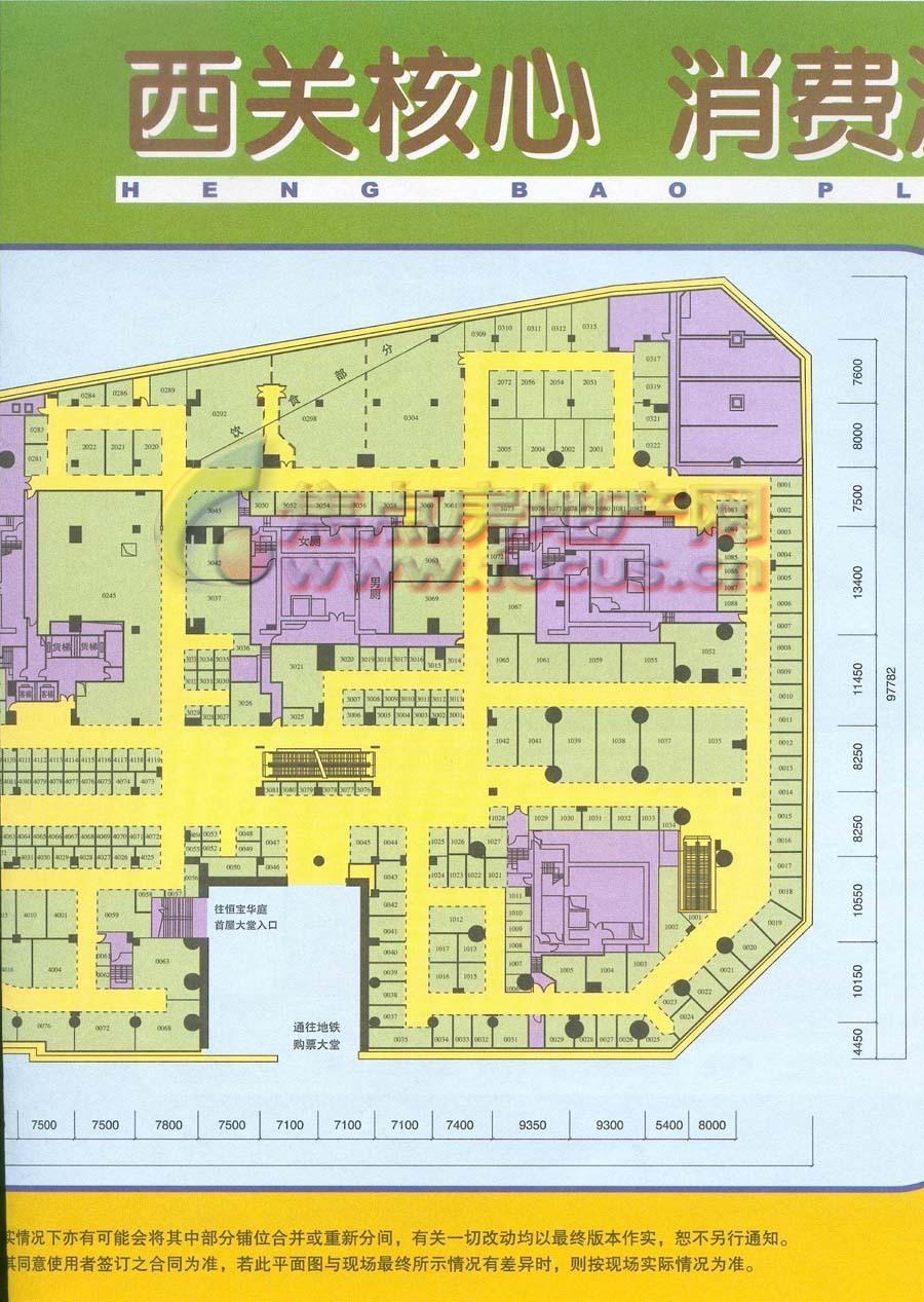 恒宝华庭恒宝广场商场地库一层平面图(右边)