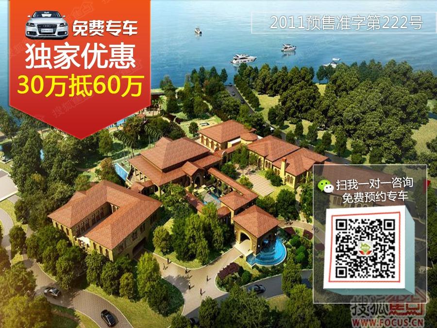 【长泰淀湖观园】洋房别墅在售,生态宜居房