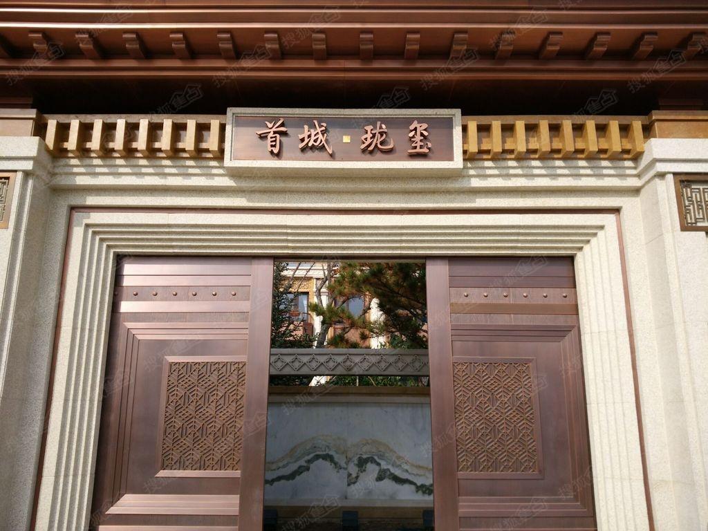 荟萃东坝——朝阳群众的精致生活