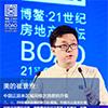 美的崔景焘:中国正迎来区域间梯次消费的升级