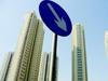 北京甩房、深圳房改、厦门腰斩:楼市的拐点?