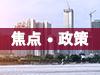 中山石岐拟建城区第二个轻轨站:大沙南轻轨站
