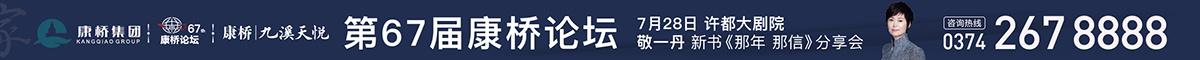 许昌房产网