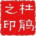 驰蓝湾业主居民们的文艺休闲娱乐消遣文化生活丰富多彩!
