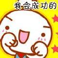 大橙子_GOGO