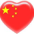 瑞鑫在天津