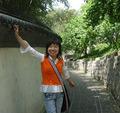 yangleifang8