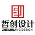 云南哲创商装设计