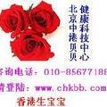 zhonggangbeibei