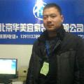 北京华美宜家装饰1