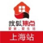 上海搜狐焦点