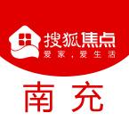 搜狐焦点南充站