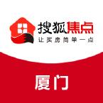 搜狐焦点厦门站