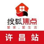 搜狐焦点许昌站