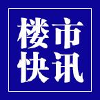 株洲房产资讯频道