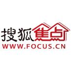 秀出实力赢iPhoneX ! 搜狐焦点年度经纪人评选火热开启