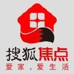 搜狐焦点华东小编