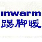 银屋暖通国际
