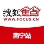 搜狐焦点南宁站