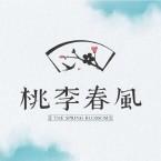 邓州蓝城置业有限公司