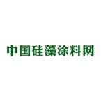 中国硅藻涂料网