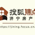 搜狐焦点济宁房产网