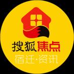 搜狐焦点宿迁资讯