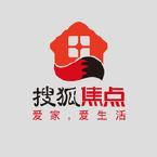 搜狐焦点贺州站