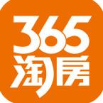 滁州365淘房