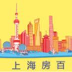 上海房产大百科