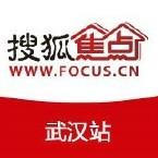 搜狐焦点武汉站