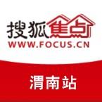 搜狐焦点房产网渭南站