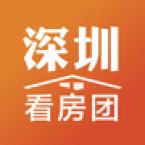 深圳看房团