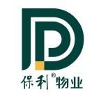 保利物业湛江