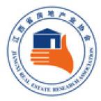 江西省房地产业协会