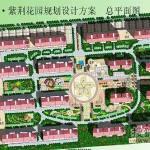 洪永紫荆花园