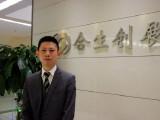 合生何旭纲:合生实现106亿销售额 走中高端布局-北京搜狐焦点