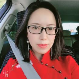 紫金新景王鈺