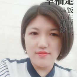 梧桐苑李金