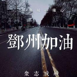 新旭·京华府李正浩