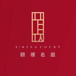 E·KING GCOURT PAT.(罗俊杰)